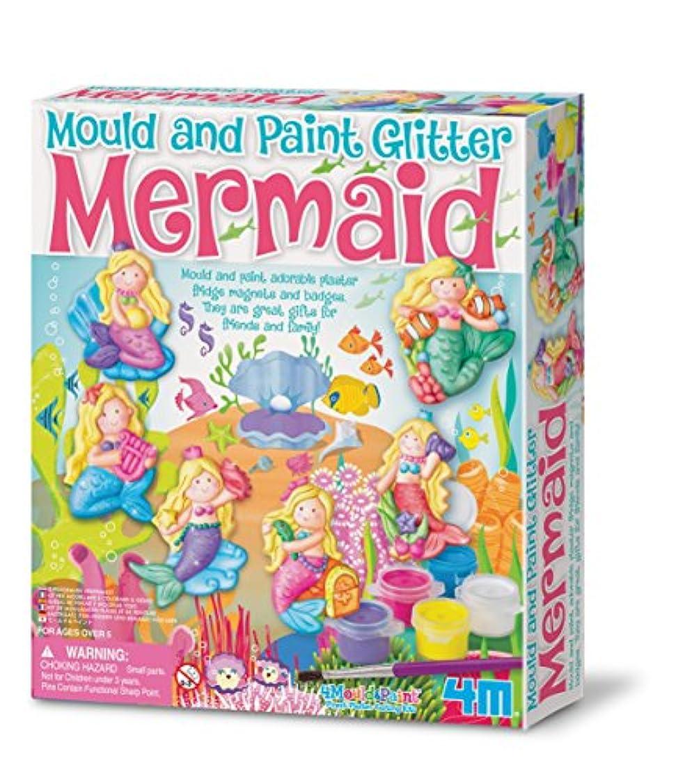 流出内陸クックMould & Paint Glitter Mermaid Plaster Kit