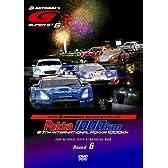 SUPER GT 2008 ROUND6 鈴鹿サーキット [DVD]