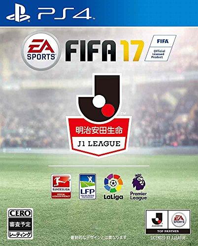 FIFA 17 (初回特典)Jリーグオンデマンド 2週間無料クーポン、5 FUTドラフト トークン (1x5週間) 、8試合レンタル選手、限定FUTキット