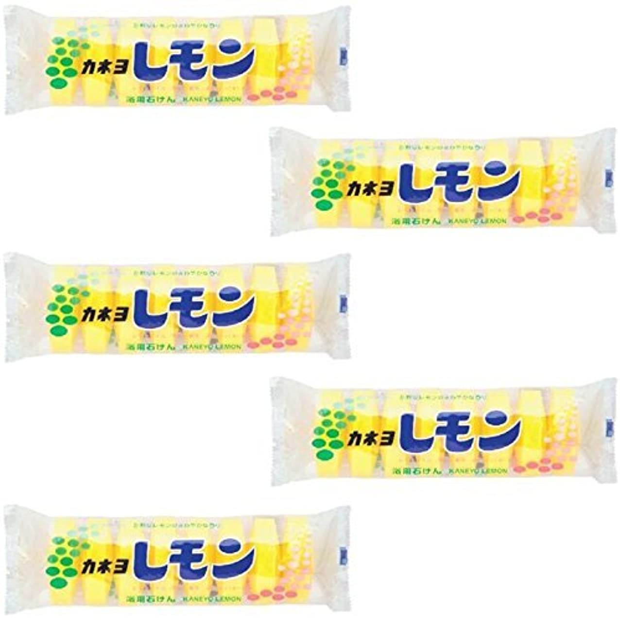 アプト魔術師子猫【まとめ買い】カネヨ レモン石鹸 8個【×5セット】