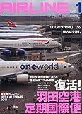 AIRLINE (エアライン) 2011年 01月号 [雑誌] 画像