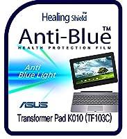 Healingshield スキンシール液晶保護フィルム Eye Protection Anti UV Blue Ray Film for Asus Laptop Transformer Pad K010