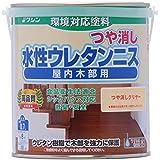 和信ペイント 水性ウレタンニス つや消しクリヤー 0.7L 屋内木部用 ウレタン樹脂配合 低臭・速乾