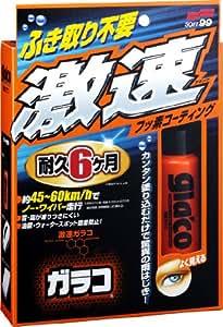 SOFT99 (ソフト99) ウィンドウケア 激速ガラコ 50ml 04174 [HTRC 3] 撥水剤