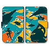 (C) TSUBURAYA PROD. iPhone8・iPhone7・iPhone6s/6 手帳型ケース 「シルエットデザイン/ウルトラセブン」:オレンジ