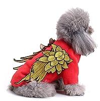 ShiMin ペットの猫と犬の服、クールな天使と悪魔の羽ペットセーター、春と秋の通気性の快適な服 (Color : Red, Size : L)