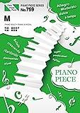 ピアノピースPP759 M / プリンセス プリンセス (ピアノソロ・ピアノ&ヴォーカル) (FAIRY PIANO PIECE)