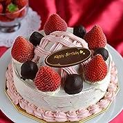 プレミアム・春ベリーアイスケーキ6号(バースデー・卒業祝い・入学祝い)【誕生日プレートが選べる★3種類】 (Happy Birthday)