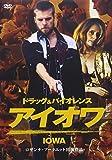 アイオワ ドラッグ&バイオレンス[DVD]