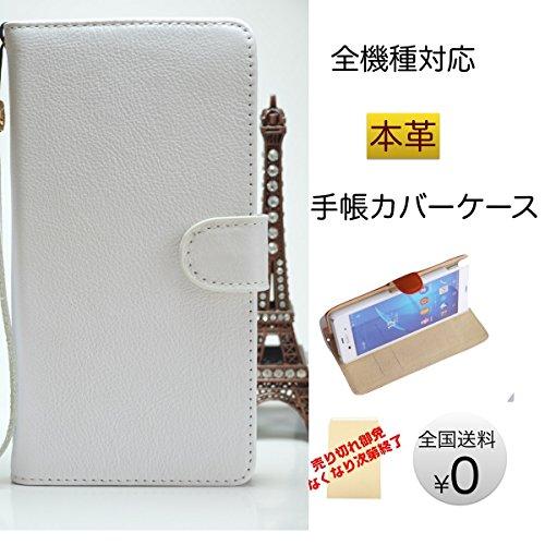【Ai Mart】ASUS ZenFone 4 Max SI...
