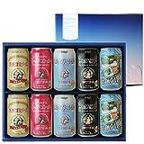 エチゴビール 方舟オリジナル 5種10缶 飲み比べセット 地ビール クラフトビール