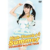 小倉 唯 LIVE High-Touch☆Summer(DVD)