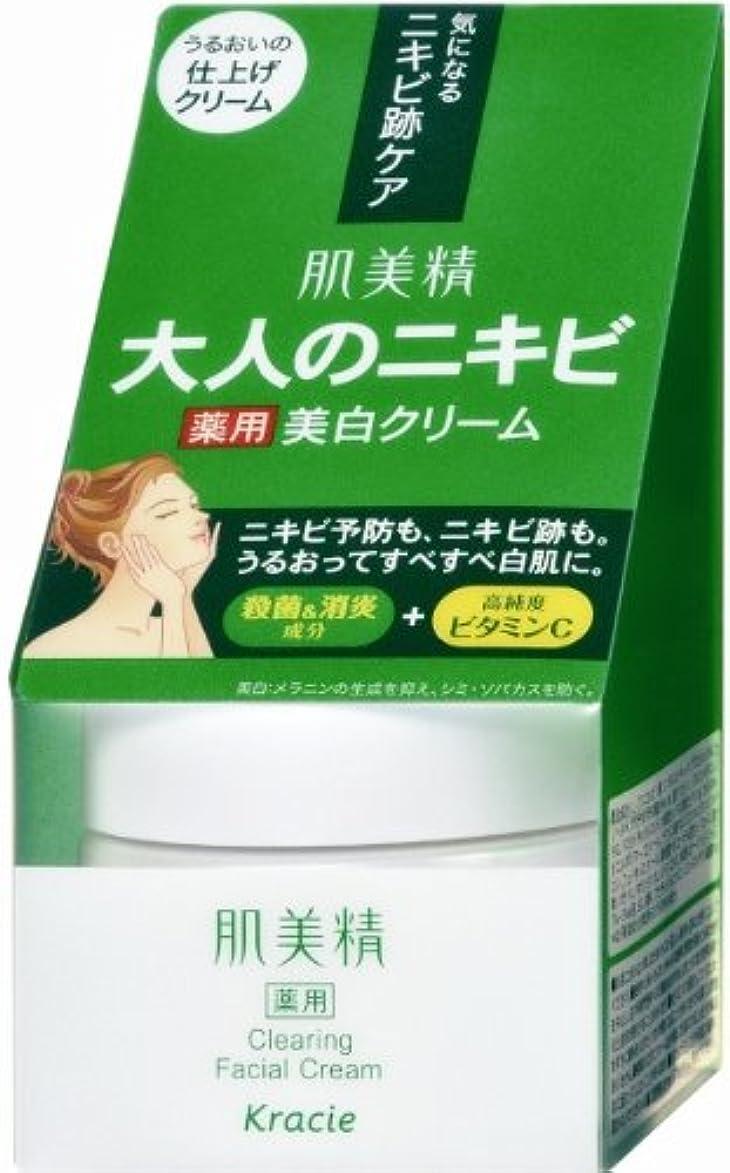 節約する格差温かい肌美精 大人のニキビ 薬用美白クリーム 50g  [医薬部外品]