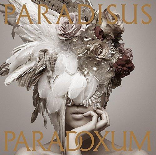 【Paradisus Paradoxum/MYTH & ROID】リゼロ3章OP曲!歌詞の意味を解釈の画像