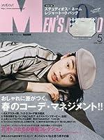 Men's NONNO(メンズノンノ) 2018年 05 月号 [雑誌]