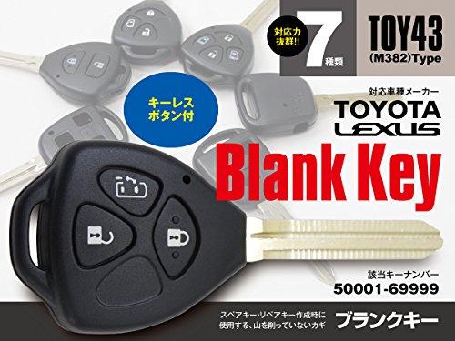 トヨタ ポルテ 対応 ブランクキー 表3ボタン TOY43(M382) スペアキー【F】
