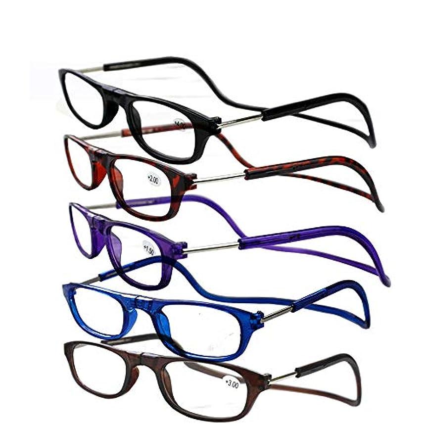 ミシンおもてなし昼間5パックユニセックスポータブル磁気老眼鏡、調節可能なフロントコネクトリーダー、折りたたみ磁気フロント接続老眼鏡