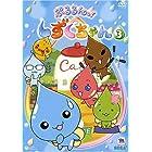 ぷるるんっ!しずくちゃん(3) [DVD]