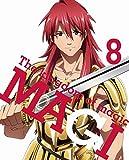 マギ The kingdom of magic 8(完全生産限定版) [Blu-ray]