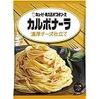 キユーピー あえるパスタソース カルボナーラ 濃厚チーズ仕立て (70g×2)×6個