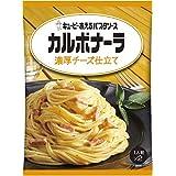 キユーピー あえるパスタソース カルボナーラ 濃厚チーズ仕立て 70g×2P