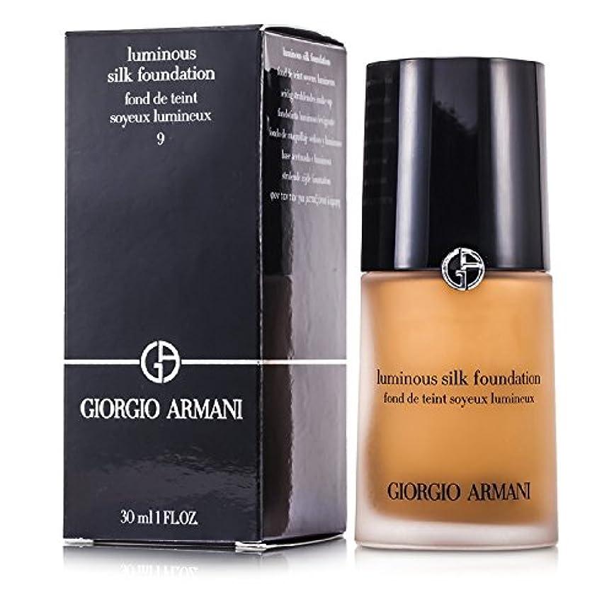 ために前述の再発するジョルジオアルマーニ ルミナスシルクファンデーション - # 9 ナチュラルスウェード 30ml/1oz並行輸入品