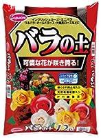 サンアンドホープ 専門用土 バラの土 12L 4袋セット【同梱・代引不可】