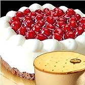 最高級洋菓子 大人気 レアチーズケーキ 2種類 期間限定 お試しセット