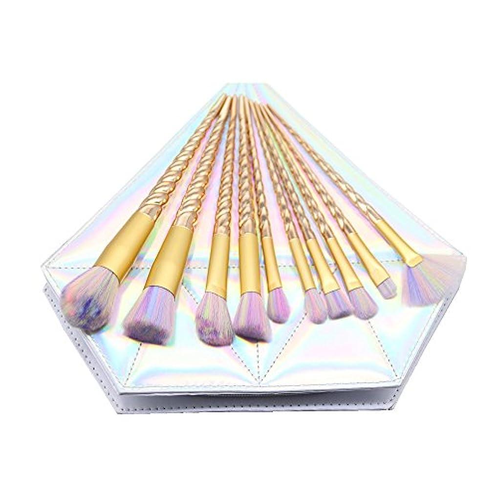 南西猫背かみそりDilla Beauty メイクブラシセット 10本セット ユニコーンデザイン プラスチックハンドル 合成毛 ファンデーションブラシ アイシャドーブラッシャー 美容ツール 化粧品のバッグ付き