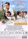 マイ・ドッグ・スキップ [DVD] 画像