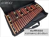 コオロギ シロフォン 高級卓上木琴 ECO32 オリジナルキャリングバッグ付
