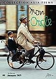 Mon Oncle / [DVD] 画像