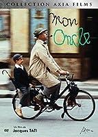 Mon Oncle / [DVD]