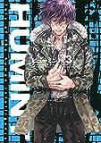 HUMINT(3) (ヤンマガKCスペシャル)