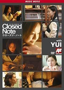 映画「クローズド・ノート」Music Movie with YUI [DVD]