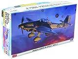 ハセガワ 1/48 Ju87D-3N スツーカ 第2夜間地上攻撃飛行隊