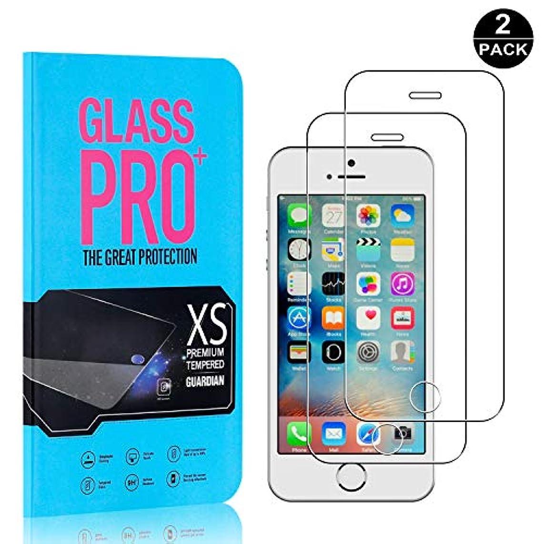 勝利したビーズ揺れる【2枚セット】 iPhone 5C 超薄 フィルム CUNUS Apple iPhone 5C 専用設計 強化ガラスフィルム 高透明度で 気泡防止 飛散防止 硬度9H 耐衝撃 超薄0.26mm 液晶保護フィルム