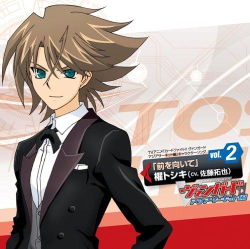 TVアニメ カードファイト!! ヴァンガード アジアサーキット編 キャラクターソング vol.2の詳細を見る