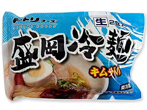 盛岡冷麺2食分(トトリフーズ キャベツキムチ入り)ととり特製ダレ 生冷麺 キムチセット 韓国冷麺とは違う美味しさ 元祖きゃべつきむち 特製冷麺・スープ