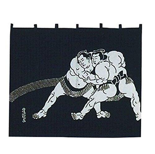 のれん 暖簾 (丈75cm  巾85cm 綿100%) (as7126)相撲 力士