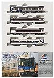マイクロエース Nゲージ 南海10000系・新造中間車編成 4両セット A8854 鉄道模型 電車