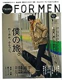 Hanako FOR MEN vol.5 僕の旅。ローカル、ふらっと。 (マガジンハウスムック)