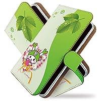 【KEIO】Qua phone QX 手帳型 ケース カバー ゆるキャラ ご当地キャラ quaphoneケース quaphoneカバー キュアフォン 手帳型ケース 手帳型カバー かわいい 可愛い [ふっかちゃん バラ/t0605]
