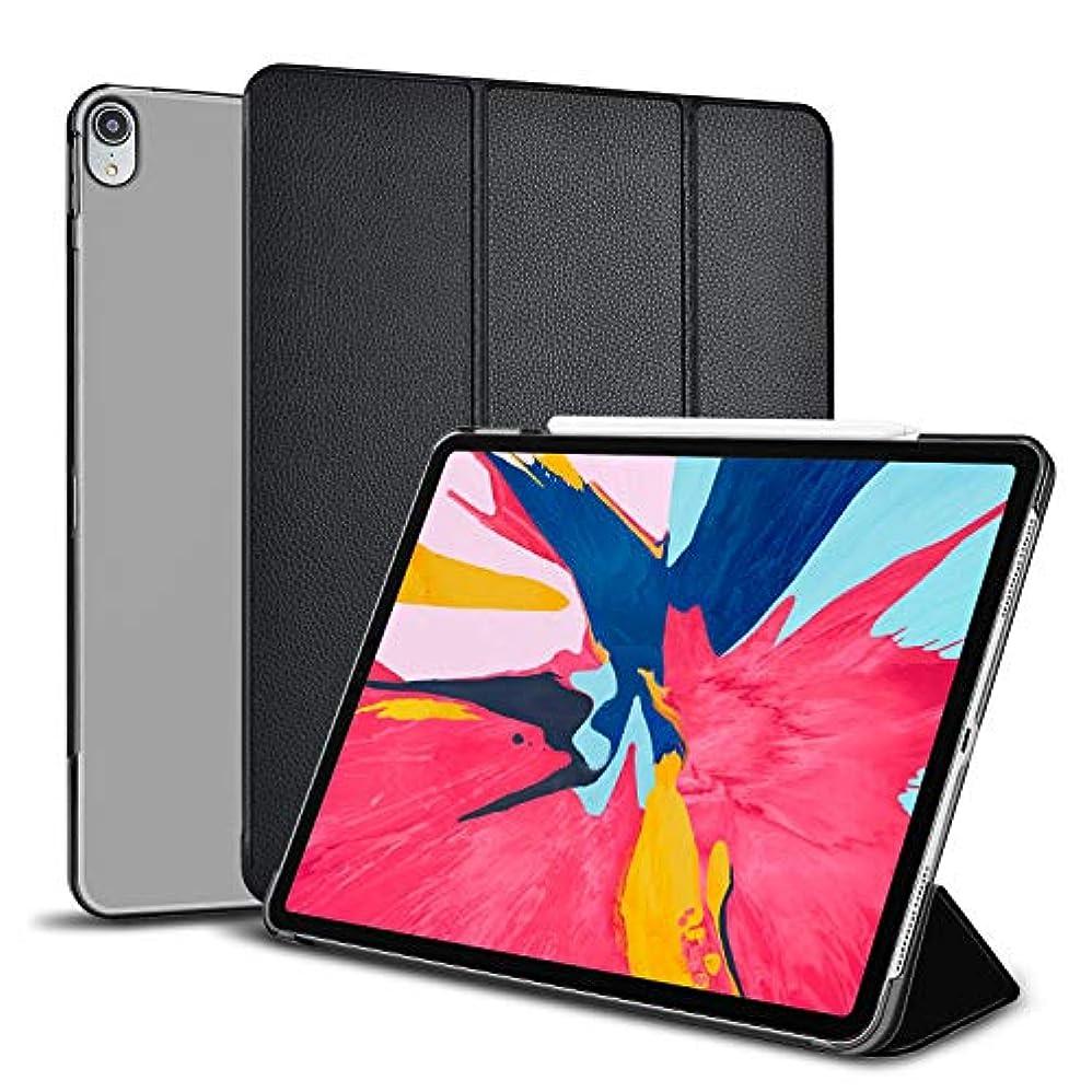 可決モニター消去MOONLUX iPad Pro 12.9 ケース 2018モデルオートスリープ 機能 全面保護 iPad Pro 12.9 2018 カバー 軽量 薄型 PUレザー 三つ折スタンド 2018年秋発売のiPad Pro 12.9インチ専用 ブラック