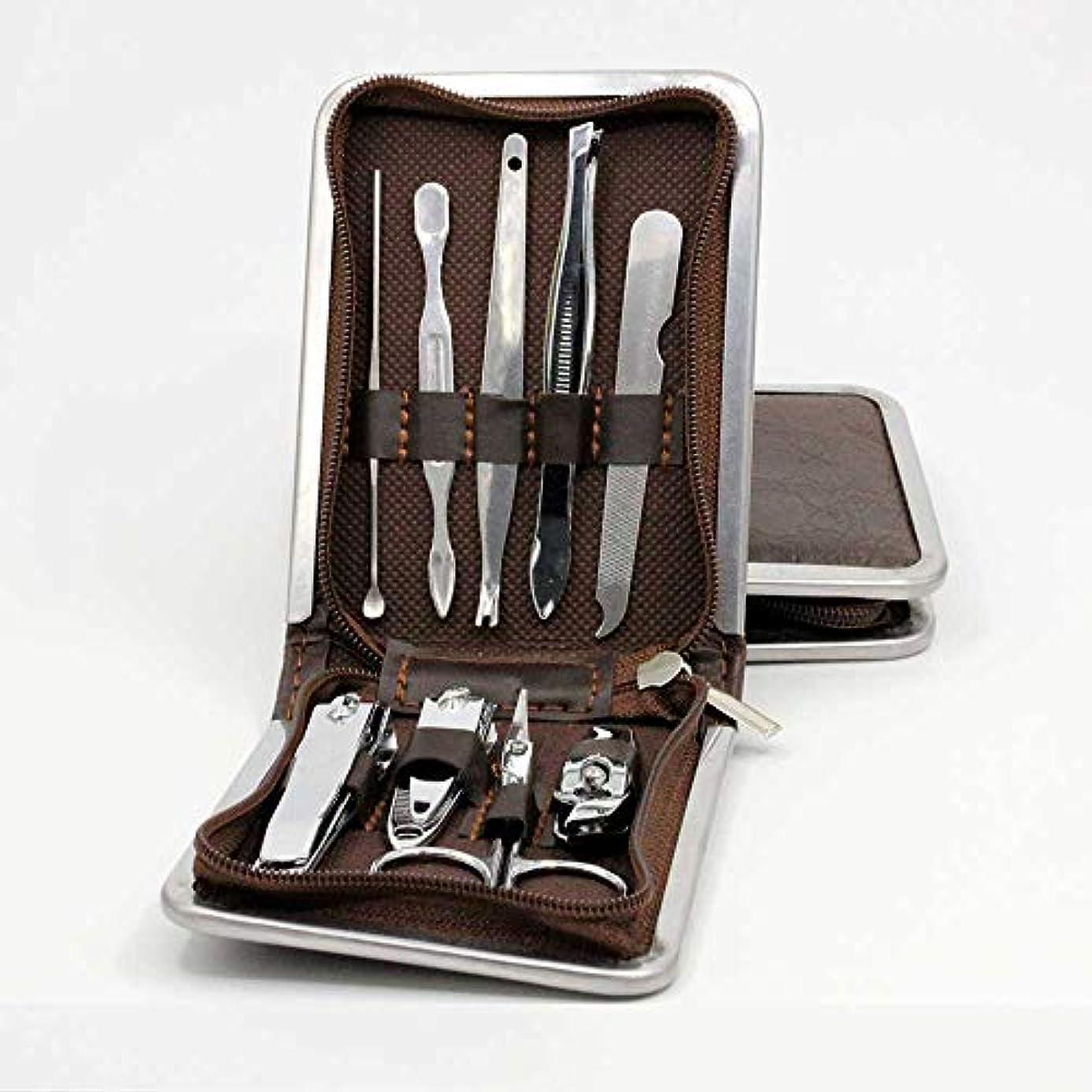 マトン古い三角形ネイルケア 9点セット 爪切り 爪磨き 毛抜き ハサミ 耳かき ステンレス製 携帯便利 収納ケース付き