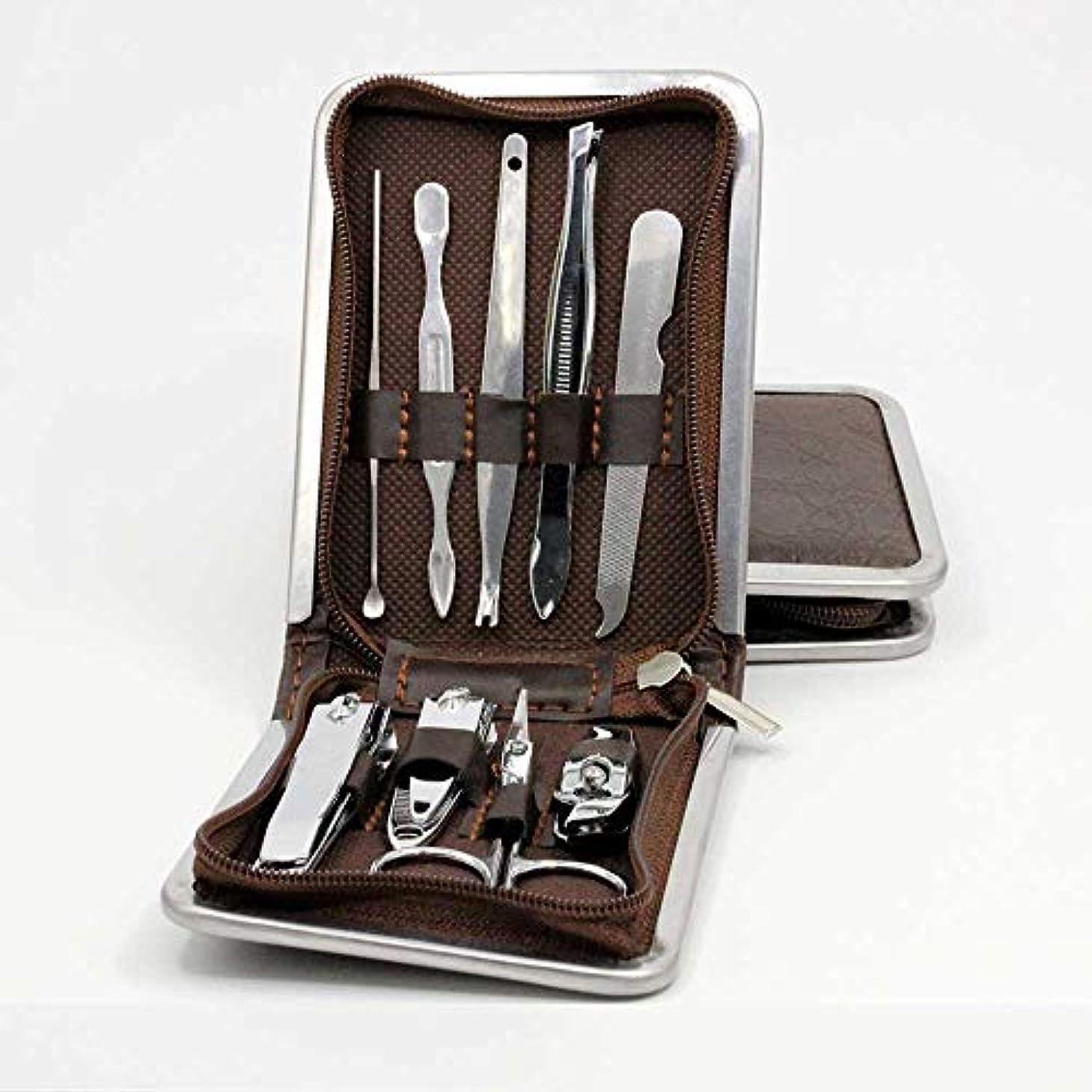 関係エクステントドットネイルケア 9点セット 爪切り 爪磨き 毛抜き ハサミ 耳かき ステンレス製 携帯便利 収納ケース付き