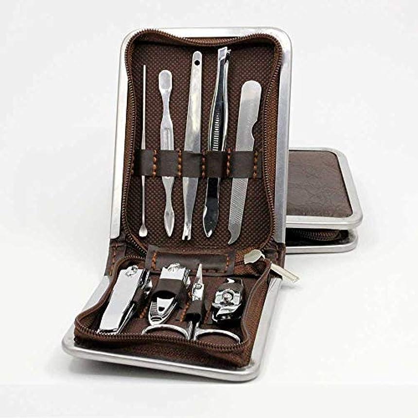 理容師本物牛ネイルケア 9点セット 爪切り 爪磨き 毛抜き ハサミ 耳かき ステンレス製 携帯便利 収納ケース付き