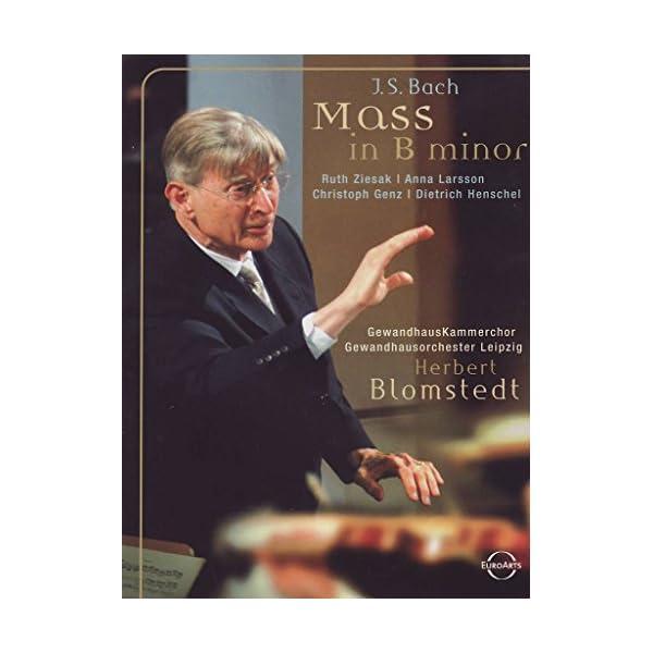 Mass in B Minor [DVD]の商品画像