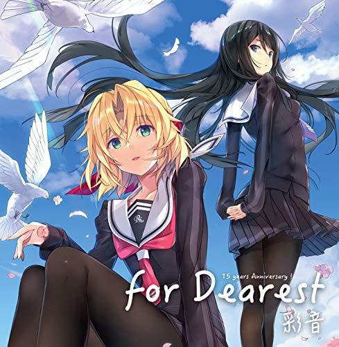 for Dearest(ゲーム「メモリーズオフ -Innoc...