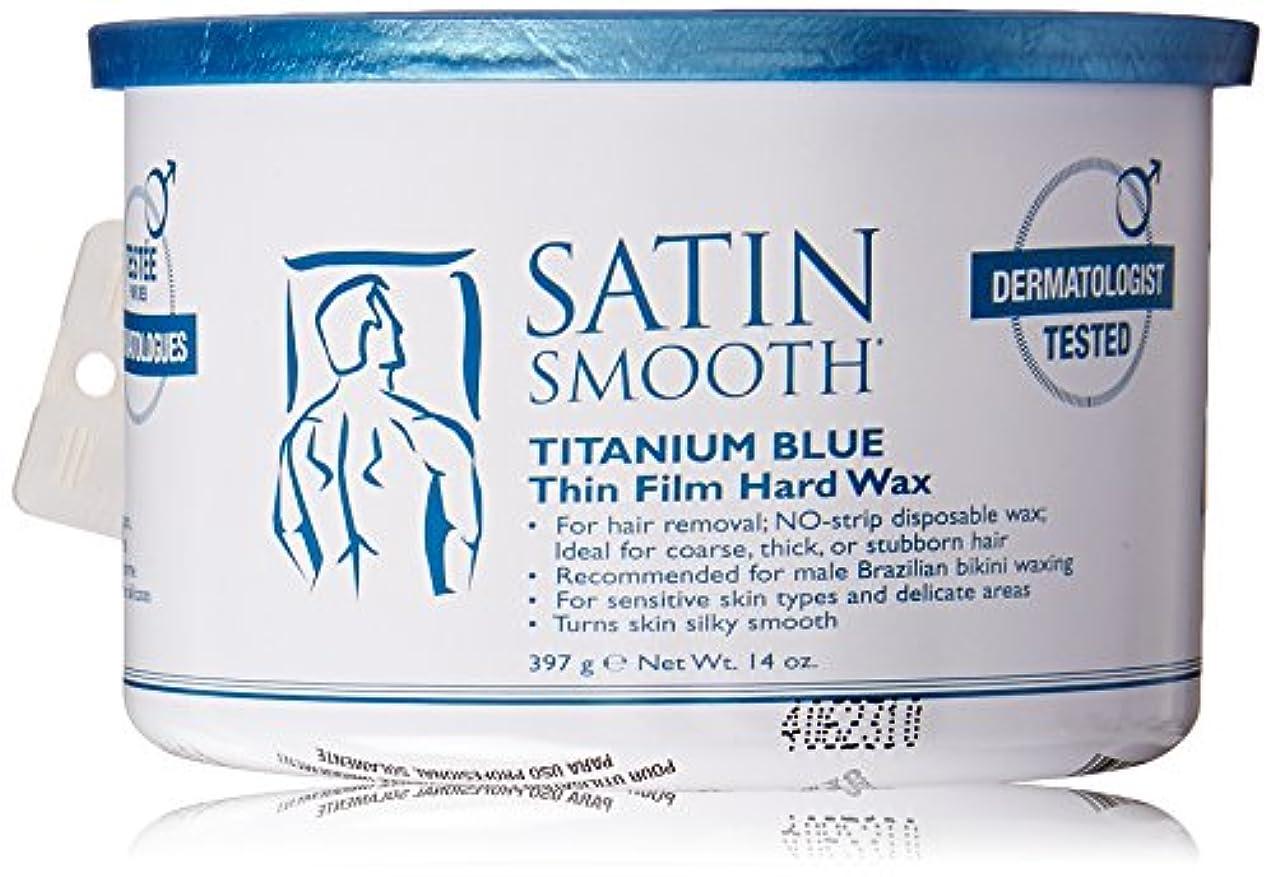 不規則性想像する振り返るSatin Smooth Titanium Blue Wax, 14 Ounce 141[並行輸入]